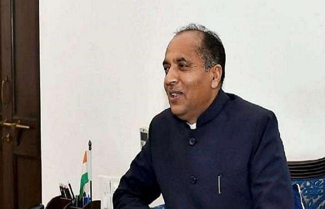 हिमाचल प्रदेश के मंत्रियों के विभागों में फेरबदल