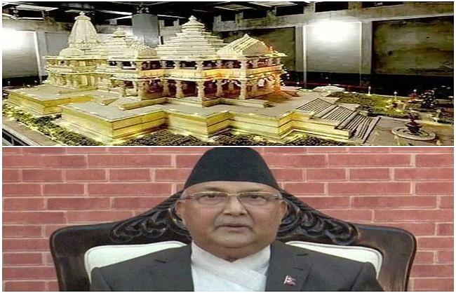 'चीन' की 'चालबाजियों' में फंसे 'ओली' के आरोपों का जवाब है 'अयोध्या का नेपाली मंदिर'
