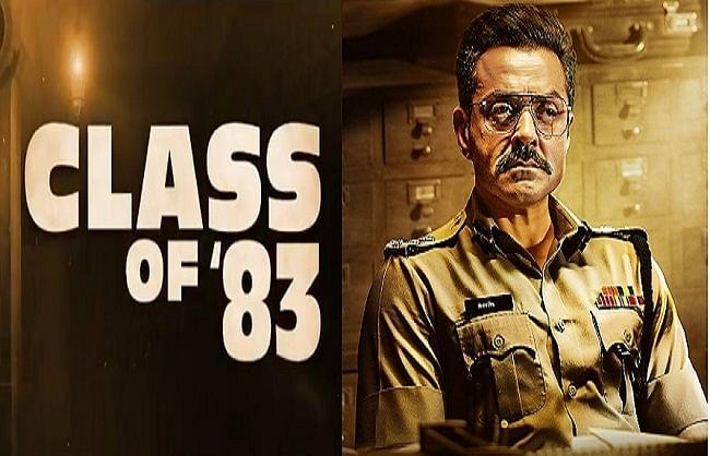 फिल्म 'क्लास ऑफ 83' का जबरदस्त ट्रेलर रिलीज, 21 अगस्त को नेटफ्लिक्स पर होगा प्रीमियर
