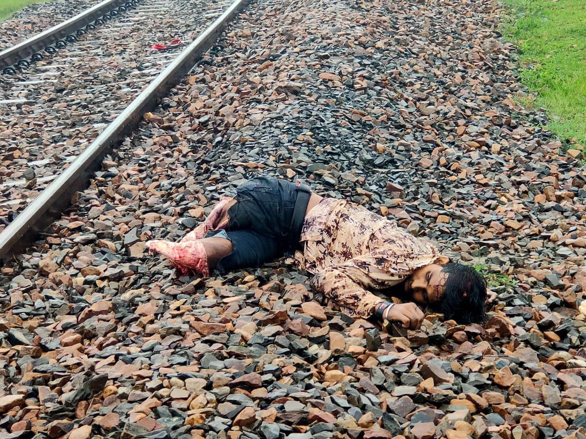 प्लेसमेंट कर्मचारी की संदिग्ध हालत में रेलवे पटरी पर मिली लाश