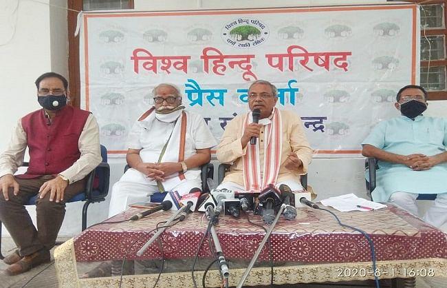 राम मंदिर का भूमि पूजन देश के लिए एक गौरवशाली क्षण : डॉ. सुरेन्द्र जैन
