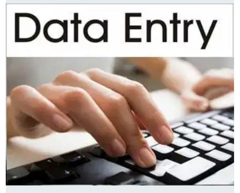 बेल्ट्रान से बहाल डाटा इंट्री ऑपरेटर संघ ने की सेवाशर्त का गठन की मांग