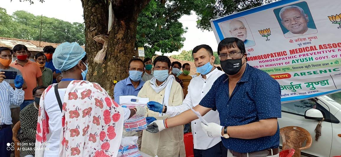 केंद्रीय मंत्री अर्जुन मुंडा ने दवा वितरण कार्यक्रम का किया ऑनलाइन उद्घाटन