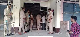 जौनपुर पुलिस ने सुभाष बिन्द की संपत्ति कुर्क की