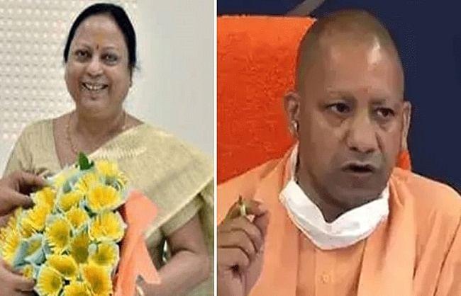 उप्र: कैबिनेट मंत्री कमल रानी की कोरोना से मौत, मुख्यमंत्री योगी ने अयोध्या दौरा रद्द किया