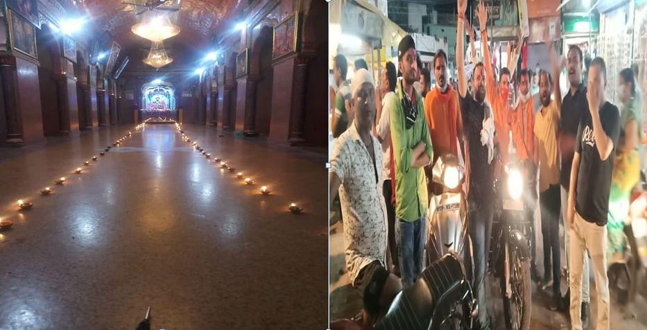 राम मंदिर शिलान्यास को लेकर दुल्हन की तरह सजा नगर, दीपावली की तरह दिखी छटा