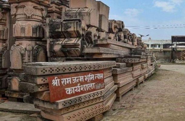 राम जन्मभूमि तीर्थ क्षेत्र 84 कोस के सभी स्थानों पर पांच अगस्त को सुबह से भूमि पूजन तक होगा हवन