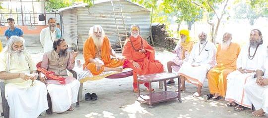 बैरागी कैंप क्षेत्र की भूमि बैरागी अणियों के लिए करायी जाएगी आरक्षितः नरेंद्र गिरि