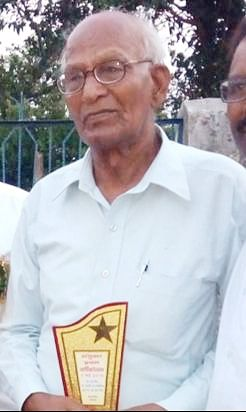 शिक्षक नेता निहाल सिंह के निधन पर शोक जताया