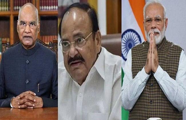 विजयवाड़ा अग्निकांड पर राष्ट्रपति, उपराष्ट्रपति और प्रधानमंत्री ने जताया दुख
