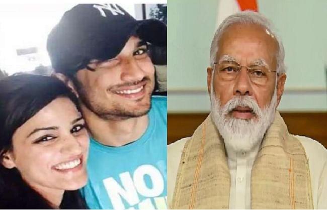 सुशांत सिंह राजपूत की बहन ने पीएम मोदी से लगाई इंसाफ की गुहार, लिखा-न्याय की उम्मीद में