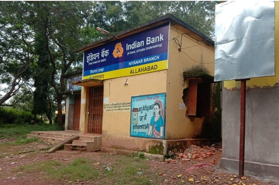 नियानार इंडियन बैंक शाखा में सेंधमारी कर हुई चोरी