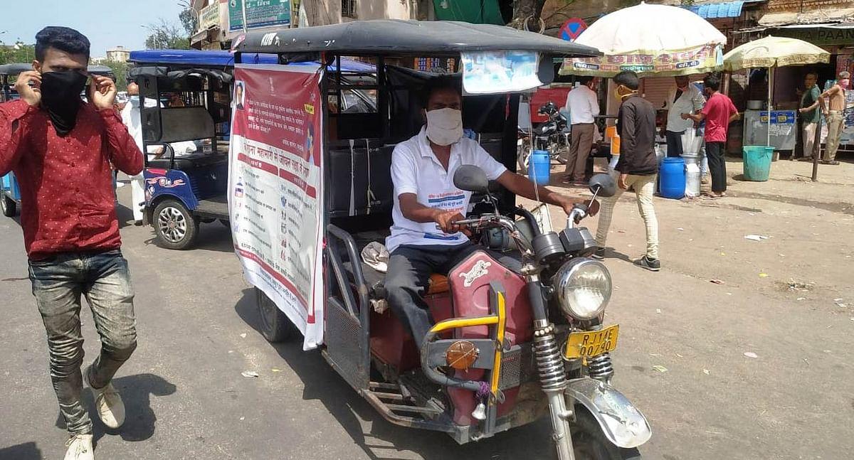 हर बाजार-मोहल्ले तक पहुंच रहा है ई-रिक्शा के जरिए कोरोना के बचाव का ऑडियो संदेश