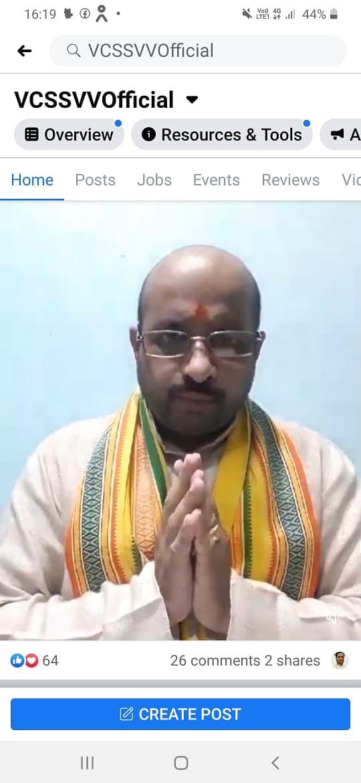 भागवत समझने के लिये समाधि की जरुरत : डॉ माधव