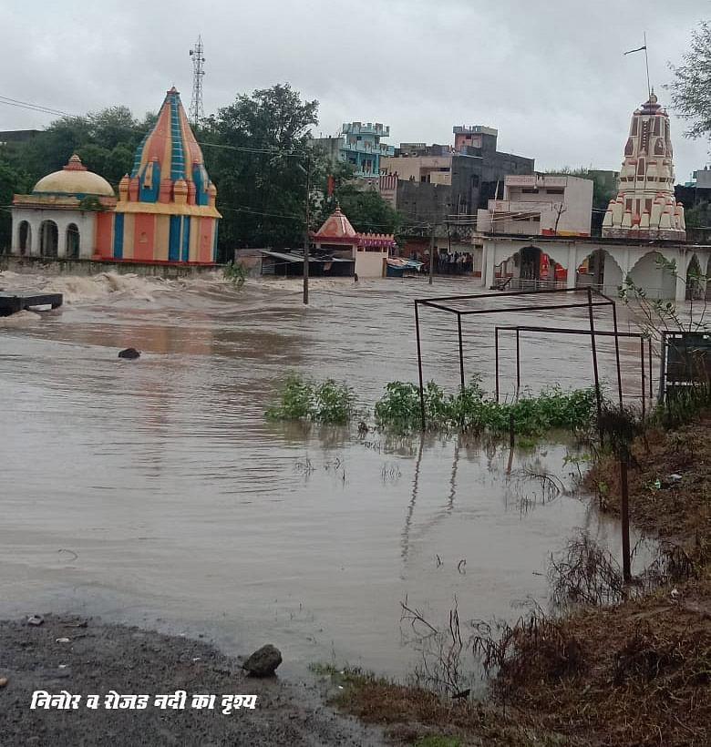 रतलाम जिले में मुसलाधार बारिश, 24 घंटे में बाजना में 11 इंच तो जावरा में ढाई इंच बारिश हुई