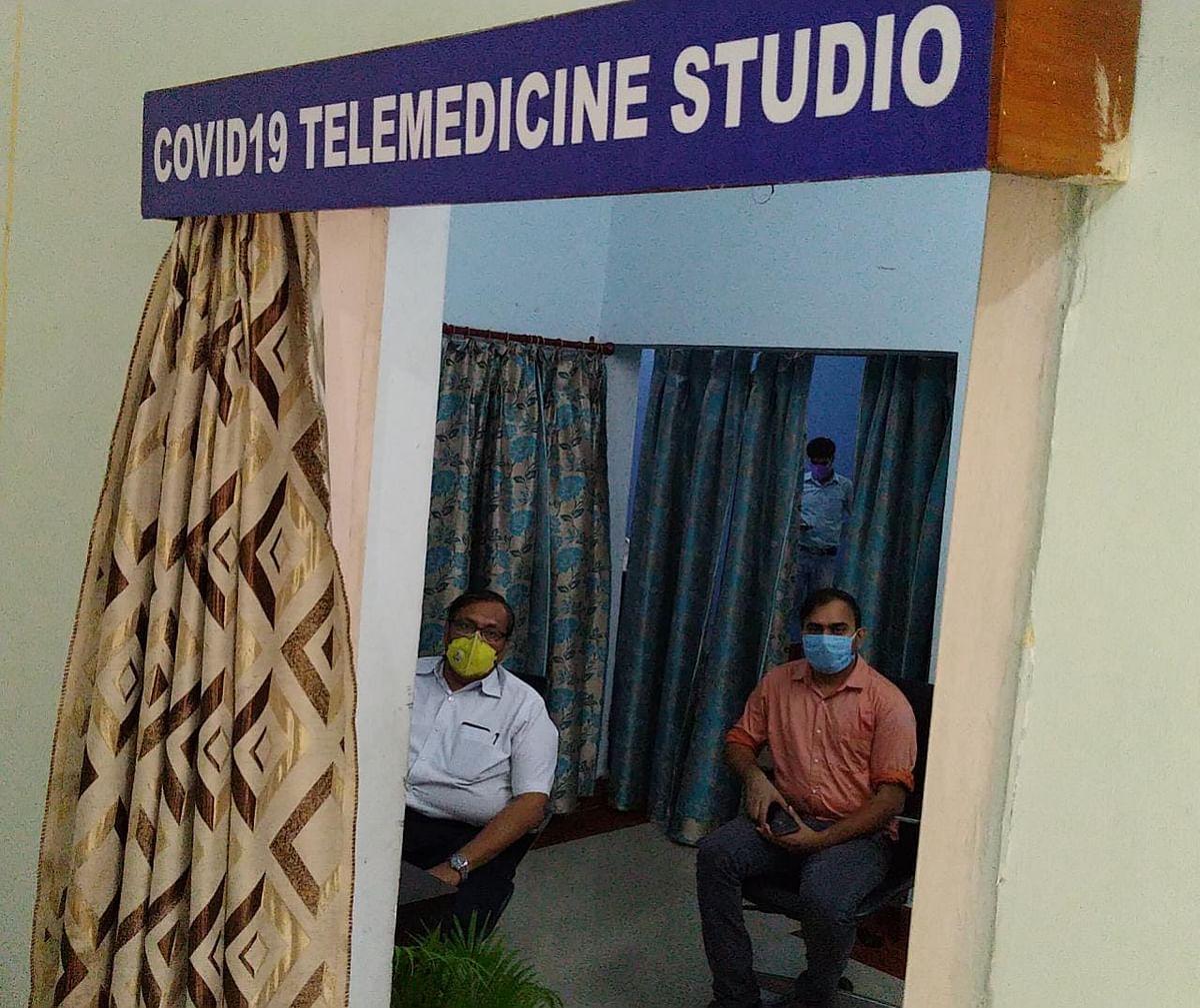 धनबाद सर्किट हाउस से कोविड - 19 टेलीमेडिसिन स्टूडियो का शुभारंभ