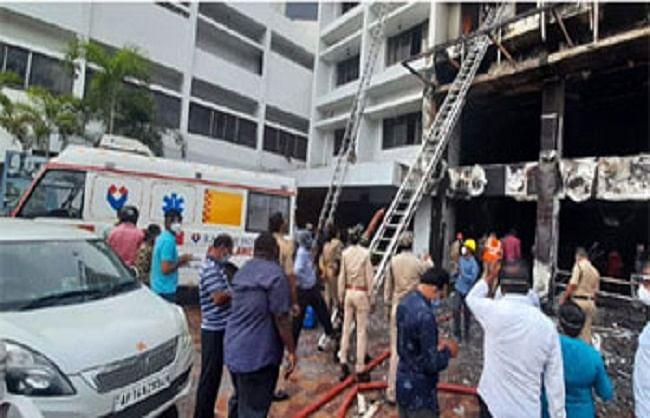 विजयवाड़ा के कोविड केयर सेंटर में लगी आग, सात मरीजों की मौत