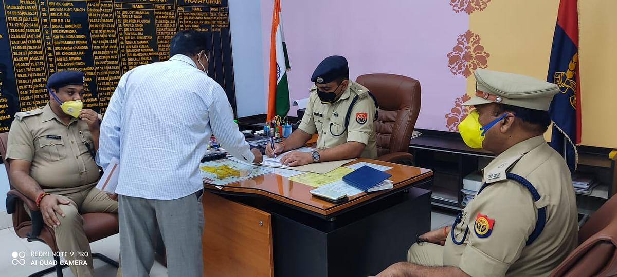 प्रतापगढ़ में अपराधियों के विरुद्ध चलाया जाएगा विशेष अभियान :एसपी