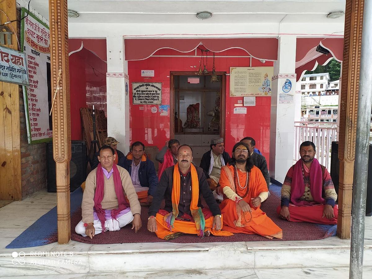 राम के पूर्वज भगीरथ की तपस्थली गंगोत्री में भी हुई विशेष पूजा