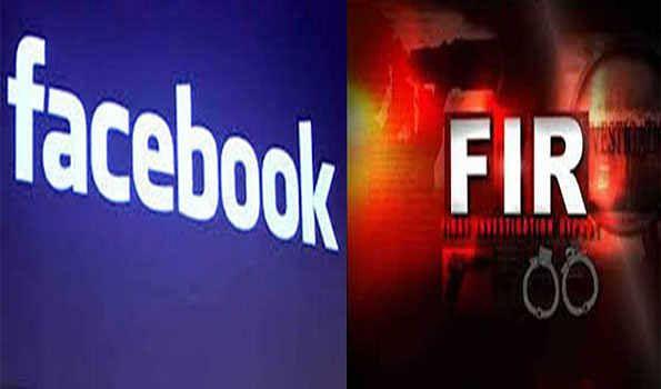 फेसबुक पर प्रधानमंत्री के खिलाफ आपत्तिजनक टिप्पणी करने वाले के खिलाफ मुकदमा दर्ज