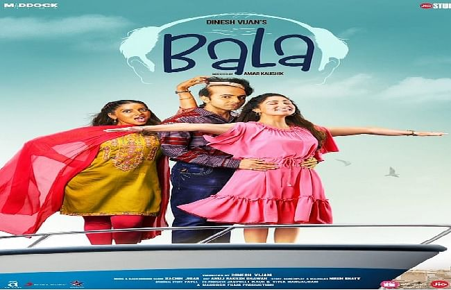 इंडो-जर्मन फिल्म वीक में दिखाई जाएंगी आयुष्मान खुराना की फिल्म 'बाला'