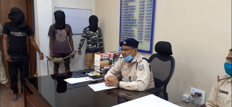 लूटपाट गिरोह के तीन सदस्य गिरफ्तार