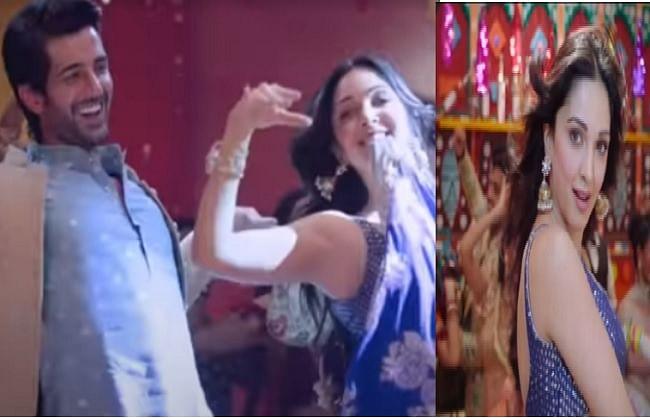 कियारा आडवाणी की फिल्म 'इंदु की जवानी' का पहला गाना 'हसीना पागल दीवानी' रिलीज