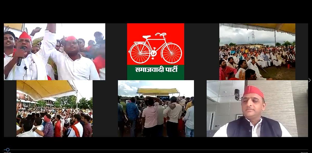 अखिलेश ने गाजीपुर के कार्यकर्ताओं से किया संवाद, कहा किसान की मेड़ तोड़ने की हो रही साजिश