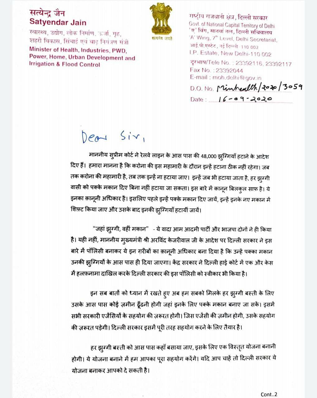 सत्येंद्र जैन ने झुग्गियों को बचाने के लिए पीयूष गोयल को लिखा पत्र