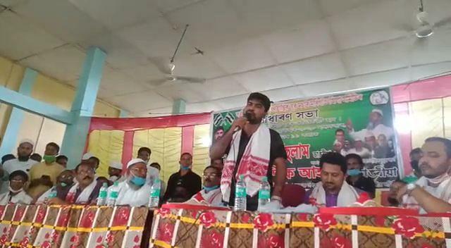 विस चुनावों के मद्देनजर लहरीघाट में एआईयूडीएफ का जनसभा आयोजित