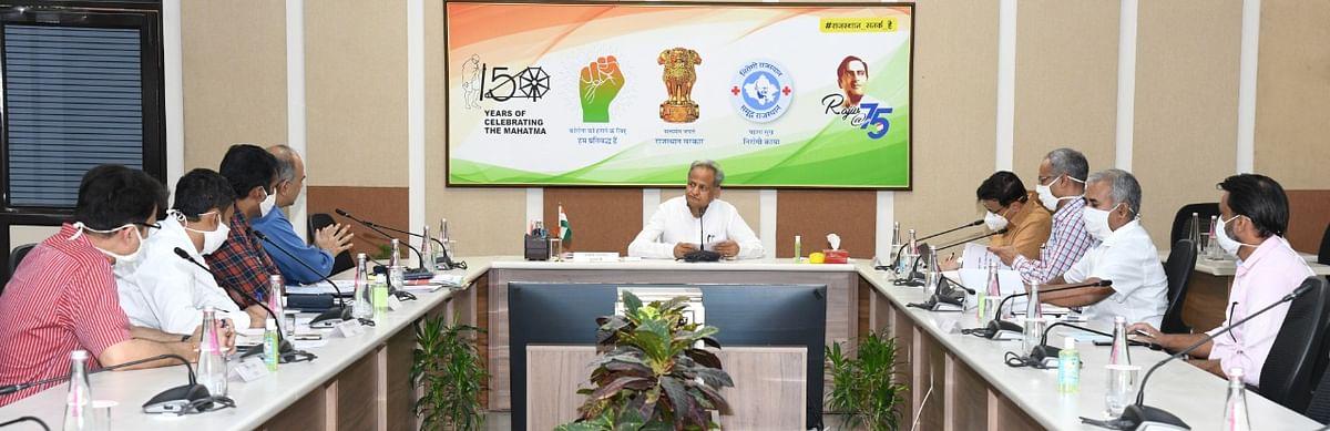 सुशासन एवं पारदर्शिता के लिए आमजन से जुड़ी सेवाएं 30 मार्च तक ऑनलाइन की जाएं-मुख्यमंत्री