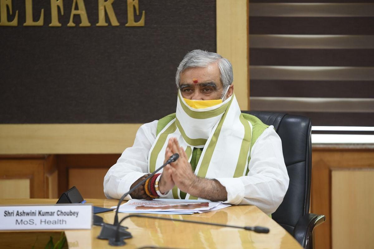 बिहार की चिकित्सा व्यवस्था सुदृढ़ करने के लिए मोदी सरकार कर रही हरसंभव सहयोगः अश्विनी चौबे