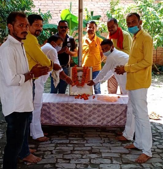 फतेहपुर : पंडित दीनदयाल उपाध्याय की मनाई गई जयंती