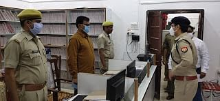 नवागत पुलिस अधीक्षक ने कार्यालय का निरीक्षण किया