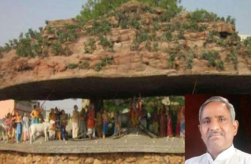 सर्वांगीण विकास के लिए प्रतिबद्ध है भाजपा सरकार, जमीन पर उतरा विकास : विधायक कारिन्दा सिंह