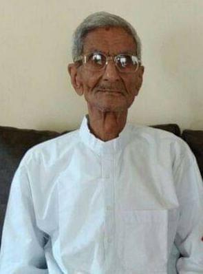 शिक्षाविद व समाजसेवी एवं पूर्व प्राचार्य भगीरथ प्रसाद शर्मा का निधन