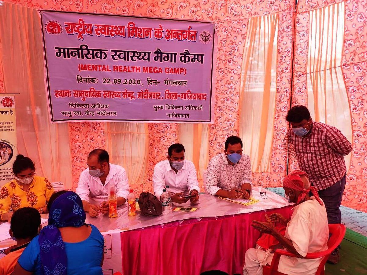 मोदीनगर में लगाया गया डेमिशिया शिविर, - 70 में से 20 में मिले डिमेंशिया के लक्षण