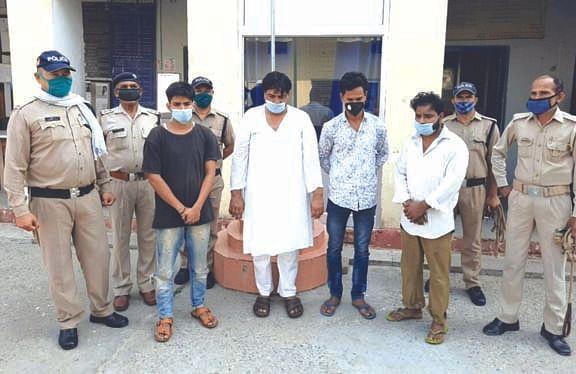 250 किलोग्राम मांस बरामद, चार गिरफ्तार