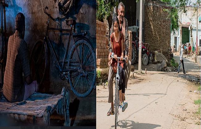 बुसान इंटरनेशनल फिल्म फेस्टिवल में होगा प्रकाश झा अभिनीत 'मट्टो की साइकल' का प्रीमियर
