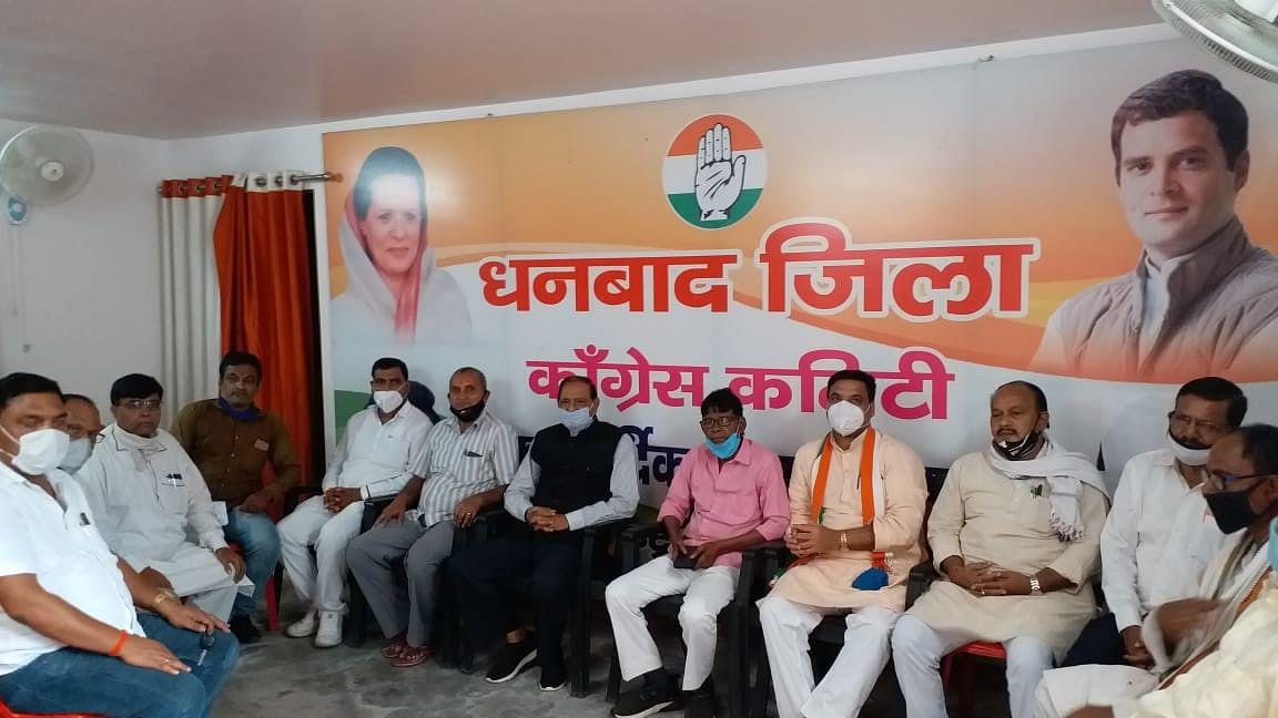 देश में कृषि विधेयक पारित करने वाला दिन निश्चित रूप से देश के लिए एक काला दिवस है: ब्रजेंद्र प्रसाद सिंह