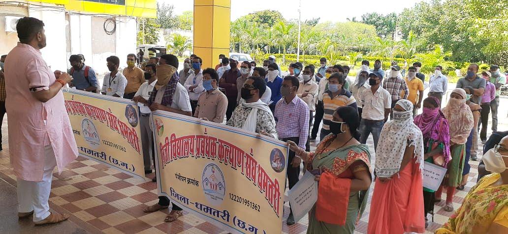 निजी स्कूल संचालकों ने विभिन्न मांगों को लेकर कलेक्ट्रेट में किया प्रदर्शन