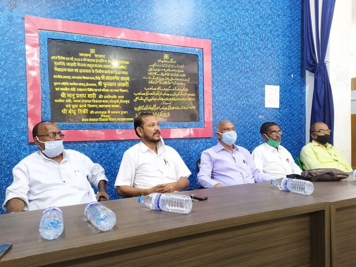 झारखंड के आंदोलनकारियों के मान-सम्मान पहचान, स्वाभिमान व अस्तित्व  खतरे में : मोर्चा