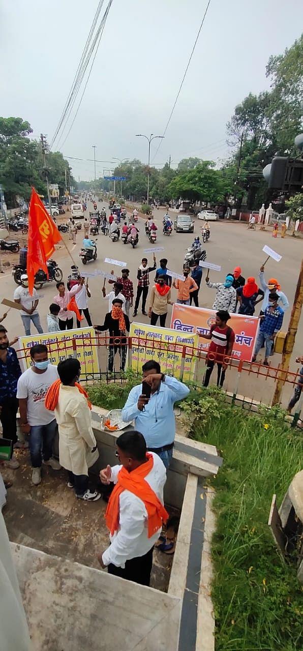 हिन्दू जागरण मंच ने शिक्षित बेरोजगारों को भत्ता देने की मांग को लेकर किया प्रदर्शन, सौंपा ज्ञापन
