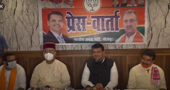 बिहार विधानसभा चुनाव में अप्रत्याशित जीत की  तरफ बढ़ रहा है एनडीए: फडणवीस