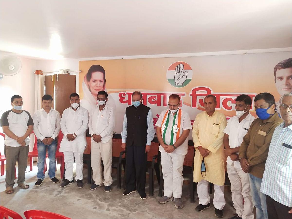 पूर्व केंद्रीय मंत्री डॉक्टर रघुवंश प्रसाद सिंह के निधन से भारतीय राजनीति को अपूरणीय  क्षति: ब्रजेंद्र प्रसाद सिंह