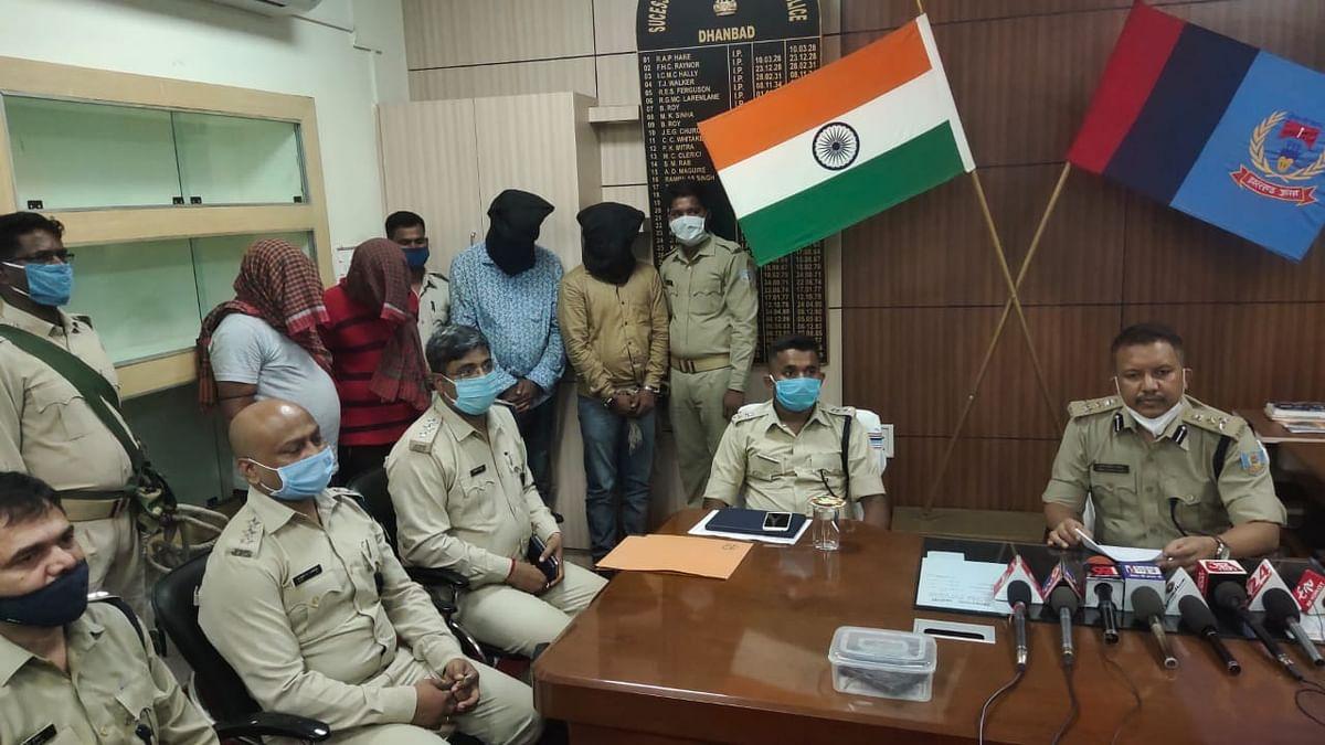 पुलिस ने भाजपा नेता सतीश सिंह हत्याकांड मामले का किया उद्भेदन, 4 अपराधी गिरफ्तार