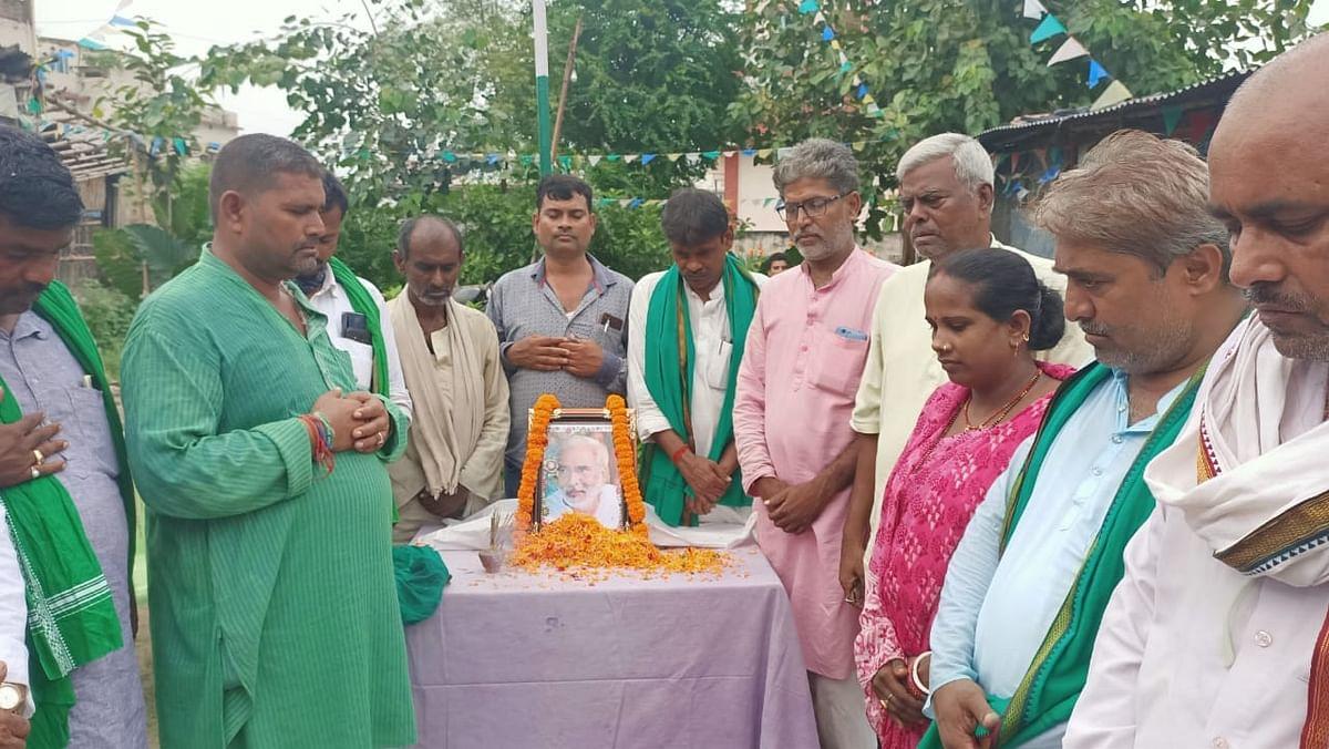 राजद कार्यकर्ताओं ने रघुवंश प्रसाद सिंह को दी श्रद्धांजलि