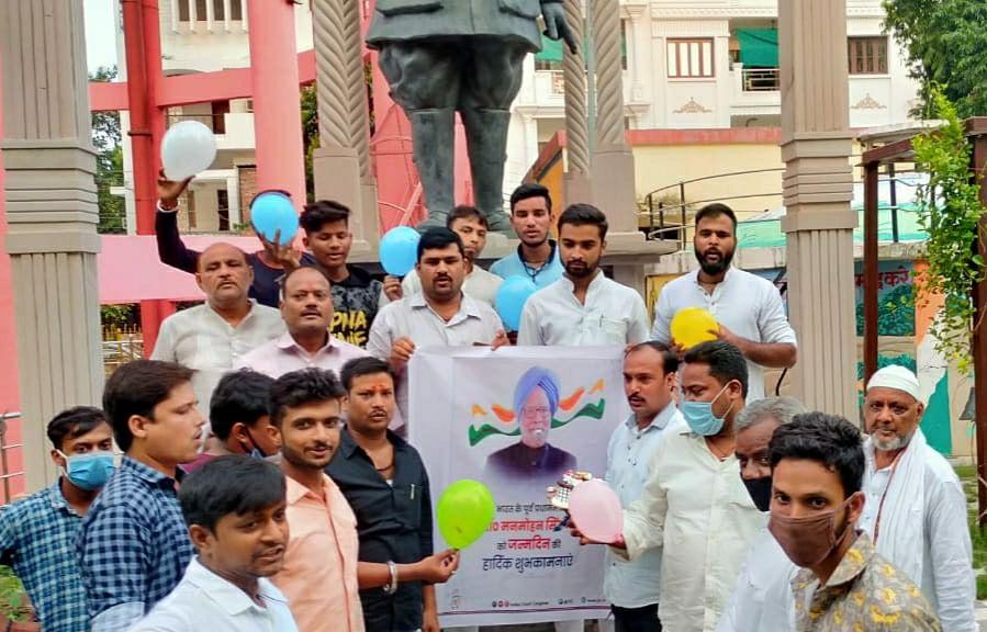 पूर्व प्रधानमंत्री डॉ. मनमोहन सिंह का जन्मदिन कांग्रेसियों ने उत्साह से मनाया, काटा केक
