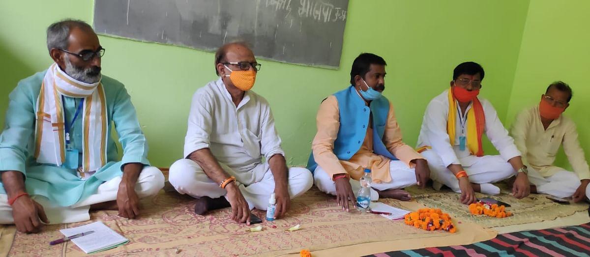 भाजपा के प्रदेश मंत्री ने एमएलसी चुनाव व पंचायत चुनाव की तैयारियों को परखा