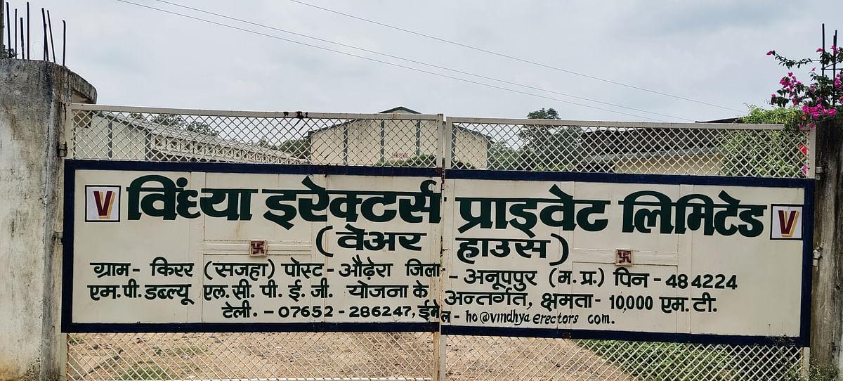 राजेन्द्रग्राम और कोतमा के भेजे 7 ट्रक खराब गेहूं के वितरण पर कलेक्टर ने लगाई रोक